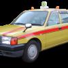 タクシー運転手の年収は200万?タクシー運転手の労働時間や転職する方法