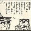 「体調管理も仕事のうち」という言葉がブラック企業で理不尽に解釈されている件。sick leaveが許されない日本