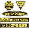 自転車(チャリ)の盗難を防ぐためのおすすめ防犯グッズ。自転車泥棒対策に使える自転車の鍵とは?