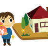 夫婦共有名義でのマイホーム共同購入における罠。共働き夫婦の住宅ローン破綻リスクとは?