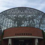 東京都江東区の格安デートスポットなら夢の島熱帯植物館がおすすめ!見所や感想、入場料など紹介します