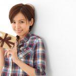 妻の誕生日プレゼントにオススメのプレゼントを紹介。予算3万円のバッグやネックレスから予算3000円のお花まで!