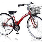 通学用におすすめの自転車と選び方。1万円で買える学生向けコスパ最高の自転車は?