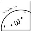 ビジネスメールで顔文字を使う新入社員がヤバイ理由。(´・ω・`)ショボーンの顔文字を使っちゃダメ
