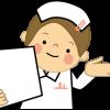 プリセプターと合わない・怖い・無視される場合は転職も視野に入れよう。新人看護師の悩み