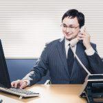 出来る営業マンが使う交渉テクニック!自信のある話し方で売上アップが狙えます