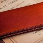 父親に財布をプレゼントする時の選び方とオススメのブランドを紹介。50代60代のお父さんに合う財布とは?