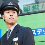 バス運転手の年収と労働時間まとめ。転職するなら適正をよく考えて良いバス会社を選びましょう