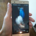 予算1万円ちょいで買えるSIMフリースマホHuaweiのP8liteを買ってみた感想。使い勝手や大きさ、楽天SIMの通信状況について総合レビュー