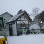 東京からバスで行ける関東の格安温泉のオススメは群馬県の万座温泉!万座温泉日進館の感想レビューです