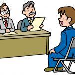就職面接では失敗談を話すと内定率がアップする。人に好かれる心理学を活用した面接対策