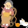 60代、70代、80代の祖母の誕生日プレゼントは何が一番喜ばれるのか?思いやりのこもった品をピックアップ