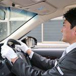ハイヤー乗務員に転職ってどう?年収や待遇は?ドライバーの中でも高年収の仕事です